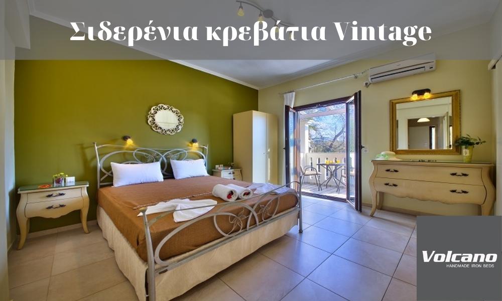Σιδερένια κρεβάτια vintage